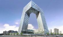 Energy Management System deployed in Beijing's CCTV building